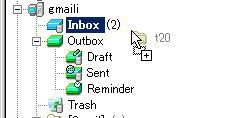 Becky!上で、Gmailのメールボックスへドラッグアンドドロップ